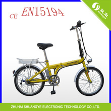 2014 children electric bicycle vietnam with zoom parts