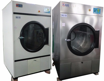 Industrial Dryer For Laundry Chinese Manufacture