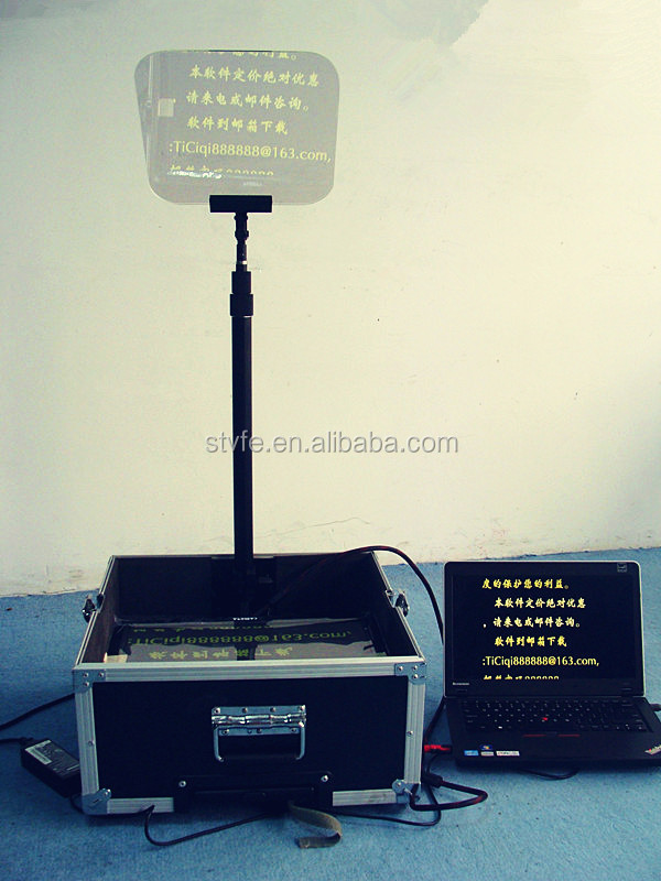 High brightness professional LCD Presidential Teleprompter