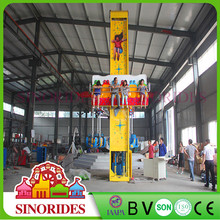 2018 Amusement park rides portable kiddie rides portable mechanical rides Jumping Circle for sale
