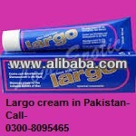 LARGO MEN POWER CREAM FOR BIG SIZE AND LONG TIME in Pakistan-Call-0300-8095465