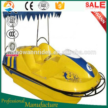 ISO,BV,CE approved sea doo pedal boat/pedal-powered boat propeller