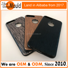 2017 ODM leather phone case for iphone 7