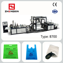 Guaranteed Quality non woven vest bag making machinery price