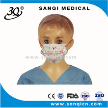 High quality Child face mask from China Sanqi Medical