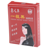ISO9001 permanet instant professional natural black hair dye cream , darkness gray hair in 5 MIN