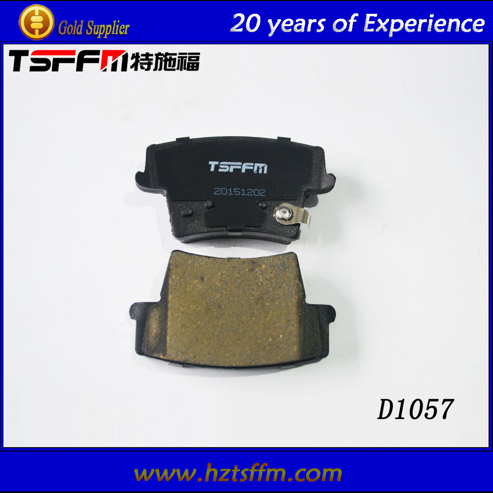 ISO certificate passenger cars comfortable braking disc brake pad