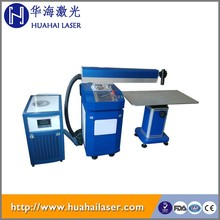 gold/battery/stainless steel auto parts/mould laser spot welding machine for sale