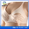 Front Open Wireless Nursing Bra
