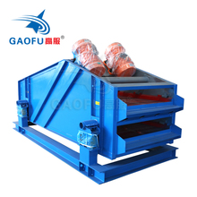hot dewatering vibrating sieve screen machine