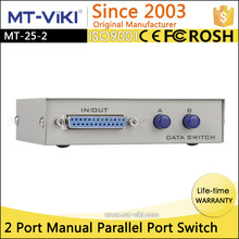 MT-VIKI 2 port paralell port manual printer sharing switch