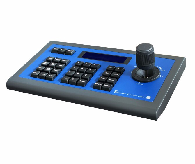 PTZ video conference camera Visca keyboard controller