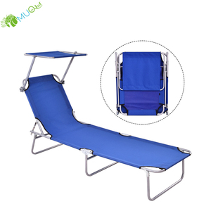YumuQ Outdoor Portable Metal Steel Folding Reclining Beach Chaise Sun Lounge / Lounger Bed Chair