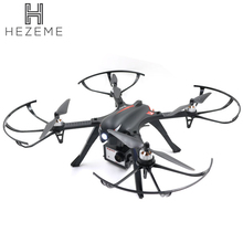 400,000 Pixels Wifi And Radio Control 300 - 500 Meters Racing Quadcopter Big Black Drone With Hd Camera