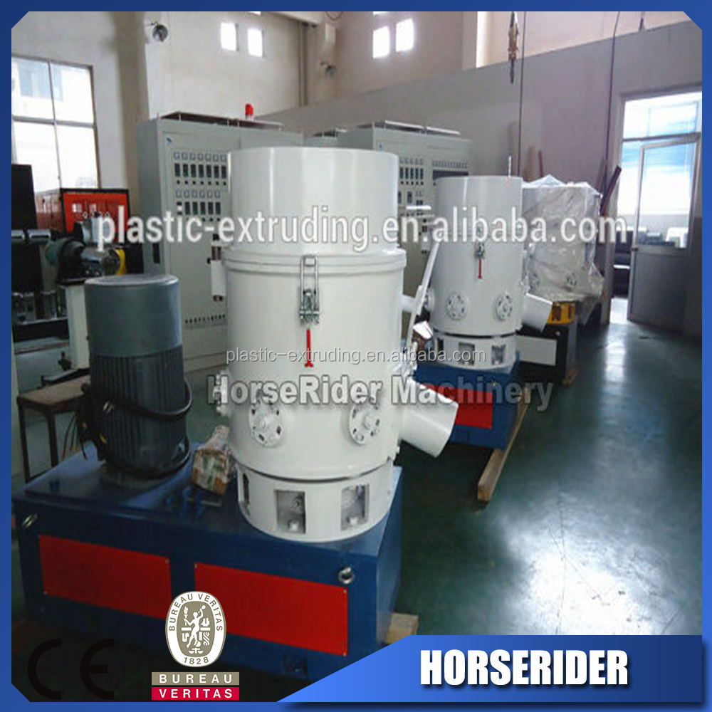 Plastic pet hdpe pp film Granules Recycling Agglomerator/hdpe pet bopp pe films scraps RECYCLED AGGLOMERATOR