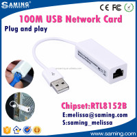 External USB Wired External USB Lan Adapter Network Card