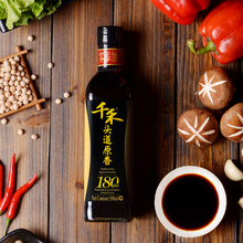 Chinese cooking no bulk soy sauce in brown bottle