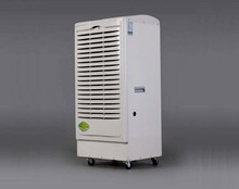 220-240v general electric dehumidifier for cabinet