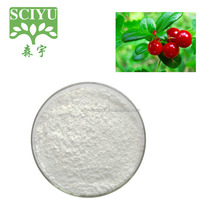 Beta Arbutin Bearberry extract