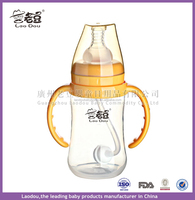 New arrival Baby feeding bottles PP material series Baby Bottle Feeding products 8oz 240ml Automatic pipette baby bottle