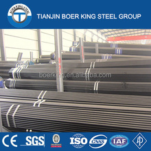 API 5L X42,X46,X52,X56,X60,X65,X70 seamless steel pipe/oil and gas line pipe