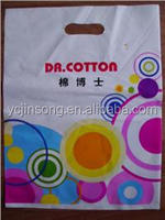 Recycled Material garment plastic carry bag