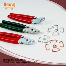 hog ring pliers for car seat---for C26 and C22 hog ring staples