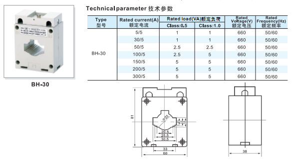 High accuracy BH-30 type 300/5 1.0 class 660v current transformer 50hz on alibaba