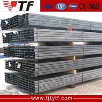 China manufacturers 40x40 steel square pipe