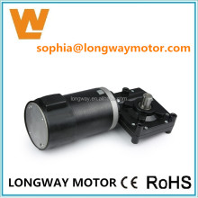 24V 350W dc micro worm gear motor for fishing equipment