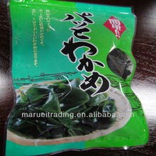 cutted wakame