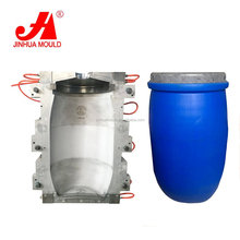 HDPE barrel blow mould / Plastic container 1L 2L 4L 5L 10L 20L 25L 30L 60L 120L 160L 200L blow mold, plastic blow mould
