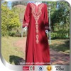 Elegant Muslim Wedding Dress Nice Embroidered Islamic Abaya Malaysia Red Women Kaftan