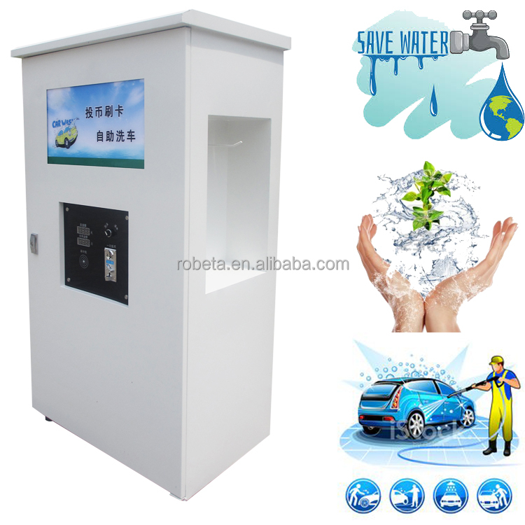 Self service vapor steam car washer machine car wash equipment