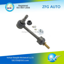 K80279 Auto parts mechanical steering system car suspension parts front stabilizer link