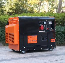 Air cooled small portable 3kw diesel generator for sale