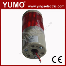 YUMO LED Machine Multi warning led lights bulbs Beep Signal amida light tower