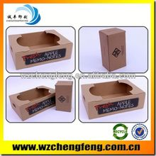 retail packaging plastic box