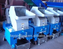 Plastic bottles and cans crusher
