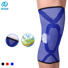 Wholesale Athletic Knee Compression Sleeve support Elastic Knee brace Support