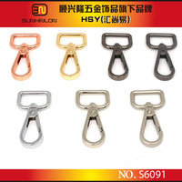 wholesale accessories bag manufacture gold plated metal purse hook