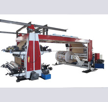 Various Paper Flexo Printing Machine for Paper Cup Kraft Paper nether Currency printing