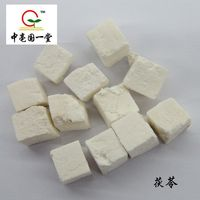 Best quality 100% natural Fu ling /Poria cocos/PORIA , FULING Traditional Chinese herbal medicine wholesale GMP GAP