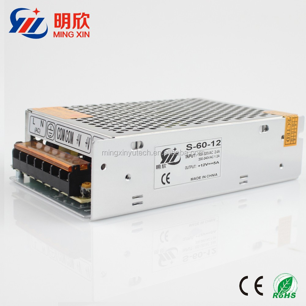 S-60--12 switched - mode power supply,12v 5a LED powersupply ,60w AC DC power supply