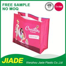 Set of reusable shopping Reuseable Eco-Friendly Recycled Material Tote Bag