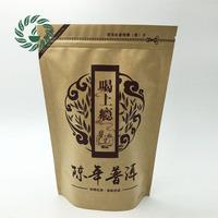 250g Chinese Puer Tea Yunnan Raw Puerh Tea For Weight Loss