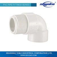 Special hot selling pvc male female threaded elbow