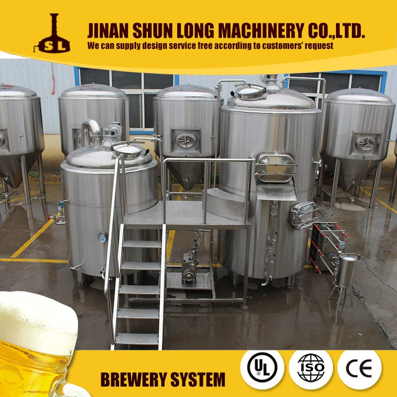 CE&ISO certificated 500l used beer brewery equipment for sale