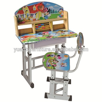 Modern Children Table And Chair Design Kids Study Table