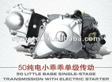 Loncin Engines, 50-110cc, air cool, 4 stroke, single cylinder